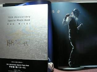 specialbook.jpg