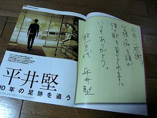 CDでーた.JPG