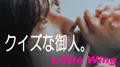 quiz_na_ohito.jpg